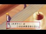 Повседневная жизнь старшеклассников / Danshi Koukousei no Nichijou - 1 сезон 6 серия [JAM & Eladiel]