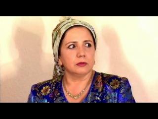 Супер невестка/Super Kelinchak ( Узбекский фильм)