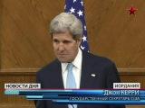 Госсекретарь США - Силы сирийской оппозиции получают из-за рубежа значительные объёмы оружия